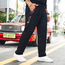Sportswear Track Pants Mens Clothes Casual Sweat Pa