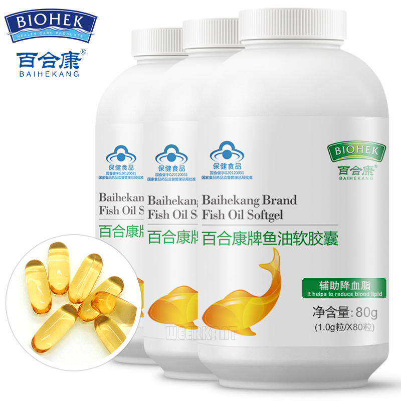 3 Bottles 240 Pcs Fish Oil Omega-3 Fatty Acids-EPA-DHA Soft Gel Capsules