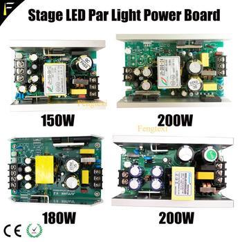 Сценический Par светодиодный выключатель питания 54x3W 150W 180W Par, драйвер для сетевой платы