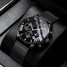 Calendar Watch Mesh Stainless-Steel Men Business Famous-Brand Luminous Relogio Quartz