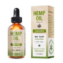 MO TULIP 10000mg aceite de cáñamo 30 CBD aceite ML de aceite esencial puro de cuerpo las gotas de aliviar el estrés de aceite de cuidado de la piel ayuda a dormir.