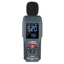 Medidor de ruído esperto do sonômetro do lcd do medidor de decibel do db do medidor 30-130 do nível de som de digitas do sensor com função do termômetro