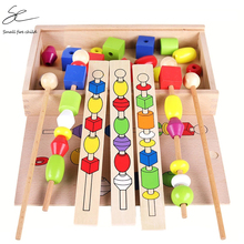 New Children's Educational Beaded Box Stick Wear Beads Game Kindergarten Intelligence Manual Brain Toy To Children Gifts