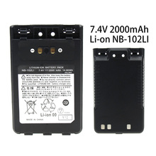 NB-102LI 2000mAh Rechargeable Li-ion Battery for VX-8R VX-8DR VX-8GR FT-1DR FT1XD FT-2DR Radio FNB-102LI FNB-101Li  2pcs yaesu fnb 80li lithium ion battery for yaesu vx7r vx 5 vx 5r vx 5r vx 6r vx 6e vx 7r vxa 700 vxa 7 radio 1500mah