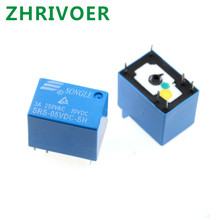 цена на 5pcs Srs-05 12 24vdc-sl SH group I conversion 6-pin 4100 series relay 3A