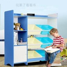 Супер большая емкость детская игрушка приемная стойка, детский шкаф для детских игрушек, книжная полка, ящик для хранения, полка, полка