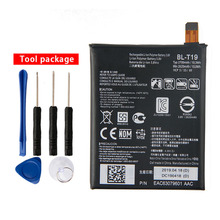 Fesoul High Capacity BL-T19 Phone Li-ion Replacement Battery For LG Nexus 5X H791 H798 H790 стоимость