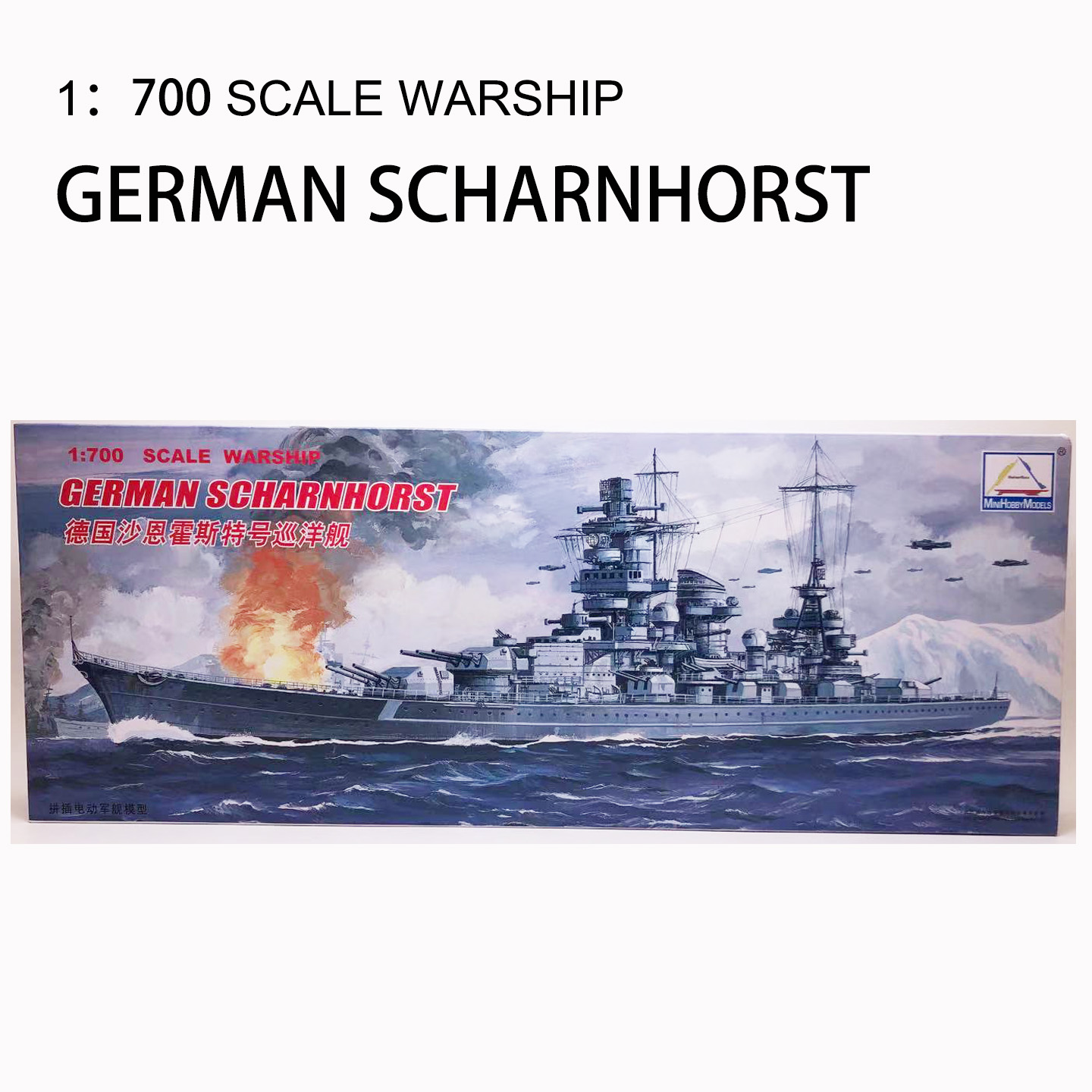 1:700 Scale Warship World War II German SCHARNHORST Cruiser Plastic Assembly Model Electric Toy
