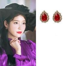 red ear stud DEL LUNA Hotel IU Korean dramas TV Fashion personality For Women Earrings pendientes brincos ornament
