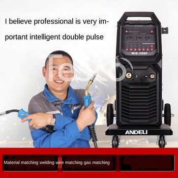 цена на Professional aluminum carbon dioxide gas shielded welding machine pulse MIG-200/350/500