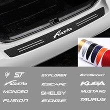 Для Ford логотип ST Фокус Fiesta Ecosport 2009 - 2015 Mondeo Джиа Телец Карбон волокно багажник задний бампер Защита наклейки