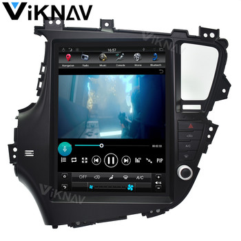 Android HD Vertical Touch Screen car autoradio Multimedia Player For KIA K5 2011-2015 car radio GPS navigation car DVD player image