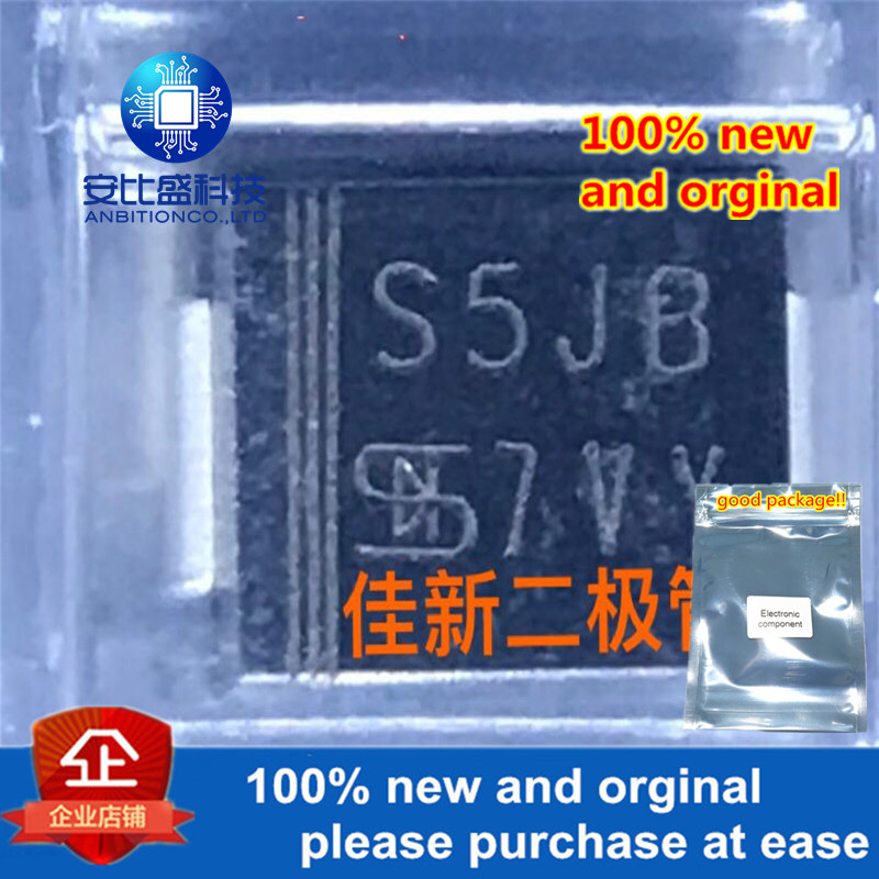 50pcs 100% New And Orginal TSC 5A600V DO214AA Silk-screen S5JB In Stock