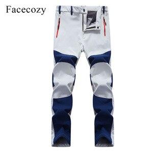 Image 2 - Painel frontal calça esportiva masculina, para trilha e acampamento, à prova d água, para inverno, para caça e pesca