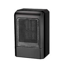 500W MINI Portable Ceramic Heater Electric Cooler Hot Fan Home Winter Warmer(US Plug)
