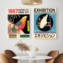 Toile japonaise imprimée à londres 1967, affiche d'exposition Unique, nouvelle peinture, décor mural pour salon, décoration de la maison