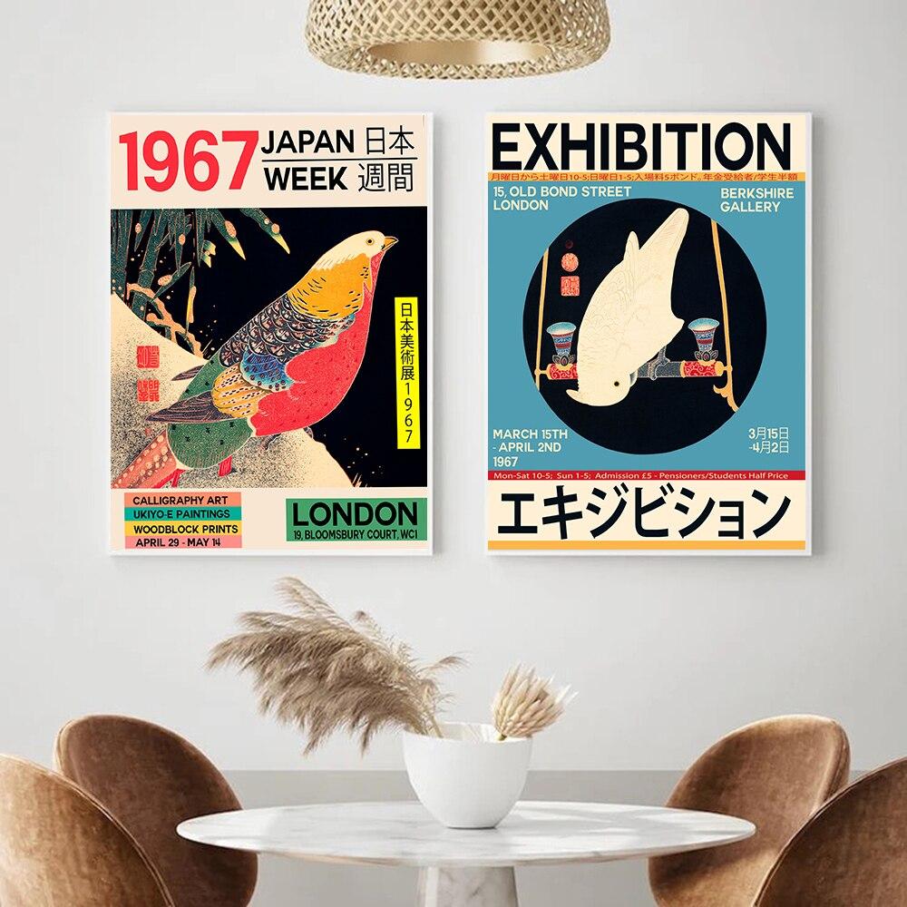Toile japonaise imprimée à londres 1967, affiche dexposition Unique, nouvelle peinture, décor mural pour salon, décoration de la maison