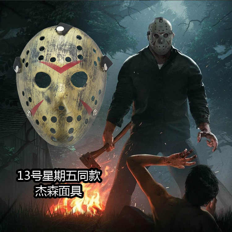 Bergaya Jason Voorhees Friday The 13th Horor Topeng Hoki Menakutkan Halloween Mask Masker Pesta