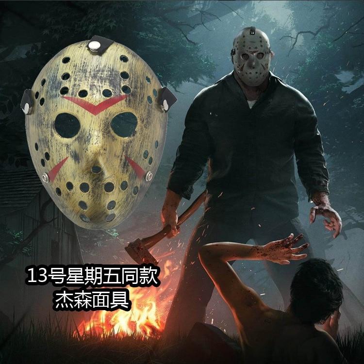 Stylish Jason Voorhees Friday the 13th Horror Hockey Mask Scary Halloween Mask Party MasksParty Masks