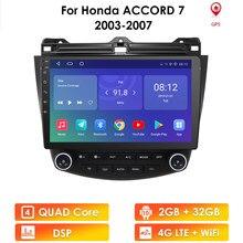 10,1 Android 10 2Din четырехъядерный автомобильный радиоприемник GPS мультимедийный плеер головное устройство для Honda Accord 7 2003 2004 2005 2006 2007