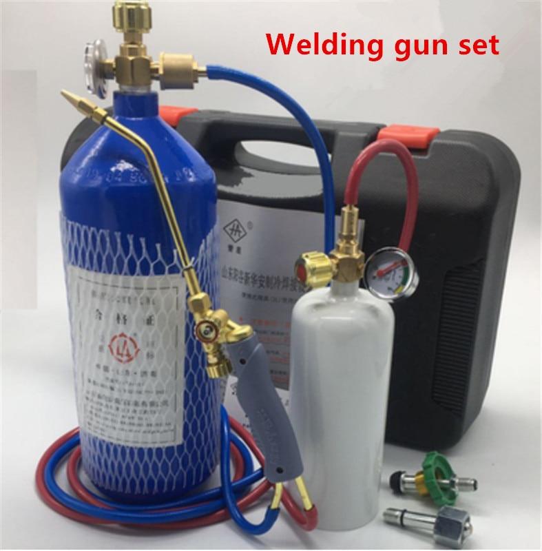 Портативный фонарь, Ремонтный инструмент для охлаждения, кондиционер, медная трубка, сварочный фонарь, кислородный фонарь, газовое сварочн