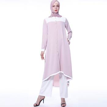 Chic Muslim Set Plus Size Middle East Islamic Clothing