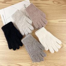 Rękawiczki damskie zimowe śliczne pluszowe ciepłe rękawiczki jeździeckie rękawiczki damskie damskie rękawiczki damskie zimowe rękawiczki zimowe rękawiczki damskie tanie tanio ZYHWLX Stałe DO NADGARSTKA Adult CN (pochodzenie) WOMEN Akrylowe CASHMERE moda 20191130A monochrome Keep warm