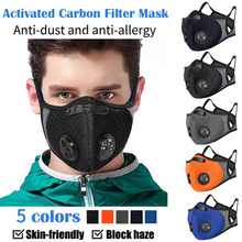 Dust Windproof Bike Activated Carbon PM2.5 Cycling Face Mask Activated Carbon Breathable Bicycle Mask Riding Masks Respirator