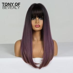 Image 4 - ארוך ישר שחור כדי סגול Ombre שיער עם פוני חום עמיד סינטטי פאות עבור שחור אישה קוספליי טבעי שיער פאות