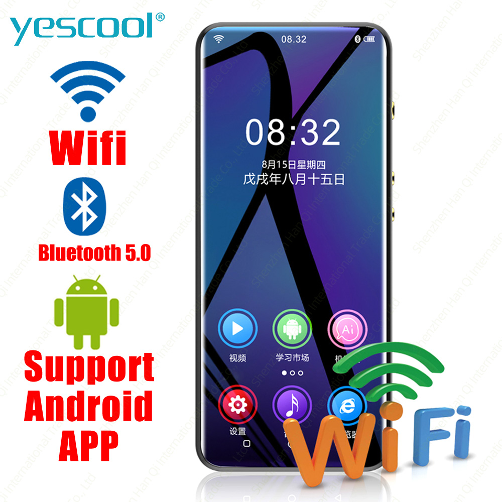 Android Bluetooth HiFi Music MP3 Player With WIFI Portable Touch Screen MP3 Player With Speaker FM Ebook Recorder Video Player