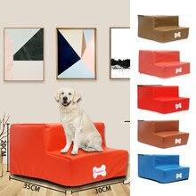 Разноцветная Подушка, принадлежности, водонепроницаемая кожаная складная лестница для питомца, съемная кровать для питомца, кошки, собаки, пандус, 2 ступени, аксессуары для питомцев#30