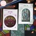 Mr paper 30 шт. креативные винтажные листья европейские ретро окна решетка блокнот прозрачный серной кислоты бумага вкладыш бумаги