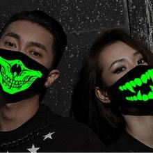 Женские и мужские светящиеся темные маски с черепом, черный рот, половина лица, Маскарадная маска для косплея украшения для вечеринок своими руками на Хэллоуин