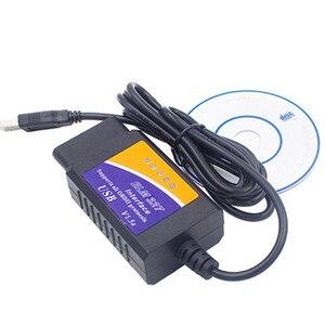 Image 2 - סופר מיני ELM327 V2.1 Bluetooth + ELM327 USB אבחון כלי ELM 327 Bluetooth OBD ELM327 V2.1 USB ממשק עם בלם עט