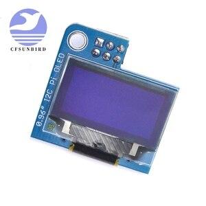 Image 4 - PiOLED   128x64 0.96 بوصة وحدة عرض OLED لتوت العليق Pi 4