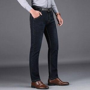 Image 3 - NIGRITY 2020 hiver hommes chaud polaire jean Stretch décontracté droit épais Denim flanelle jean doux pantalon grande taille 28 44
