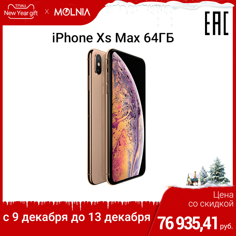 Smartphone <font><b>Apple</b></font> iPhone Xs Max 64 GB space Gray novelty iOS 12 nano SIM + eSIM 6.5 inch screen NFC GPS delivery from RUSSIA