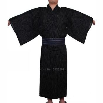 Men's Japanese Kimono Yukata
