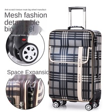 Student Luggage Trolley Case Travel Wear-Resistant Mute Universal Wheel Aluminum Alloy Trolley Password Lock PU Leather