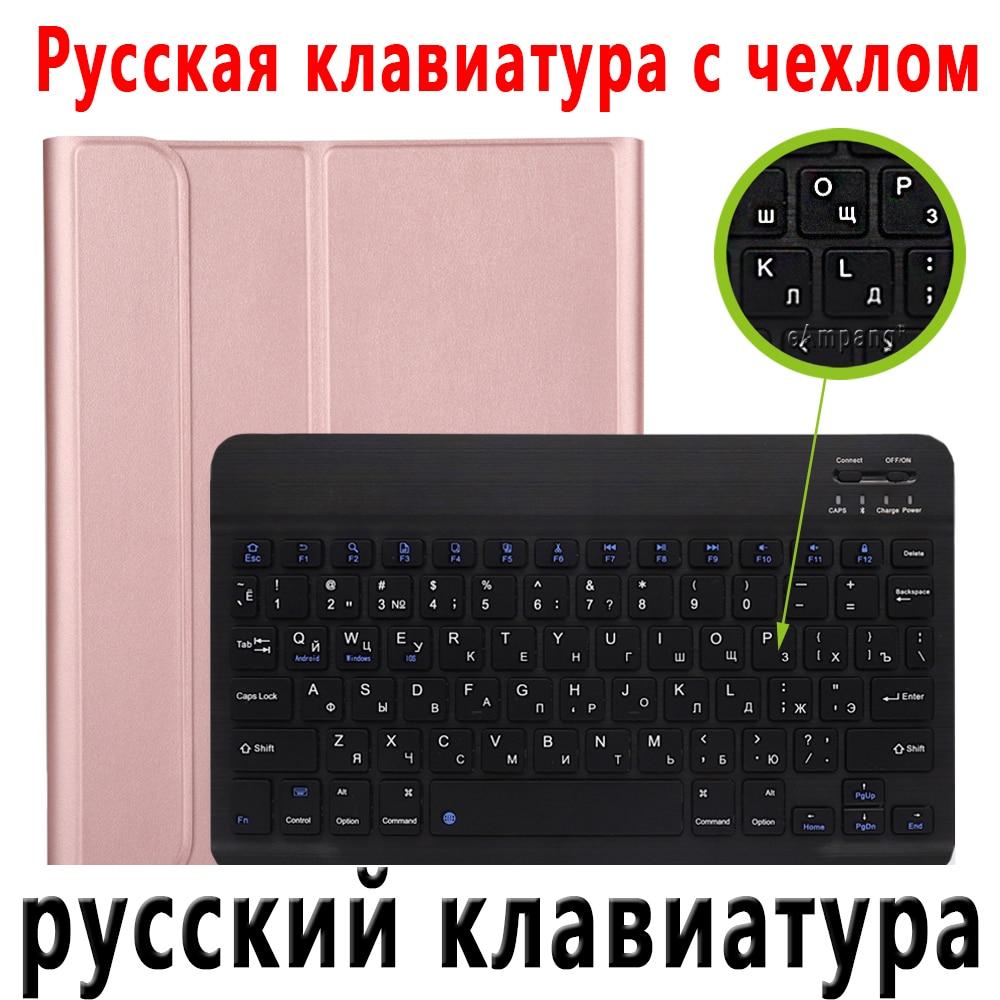 Russian Keyboard Orange For iPad Pro 11 2020 2018 Keyboard Case with Pencil Holder Keyboard for Apple iPad Pro