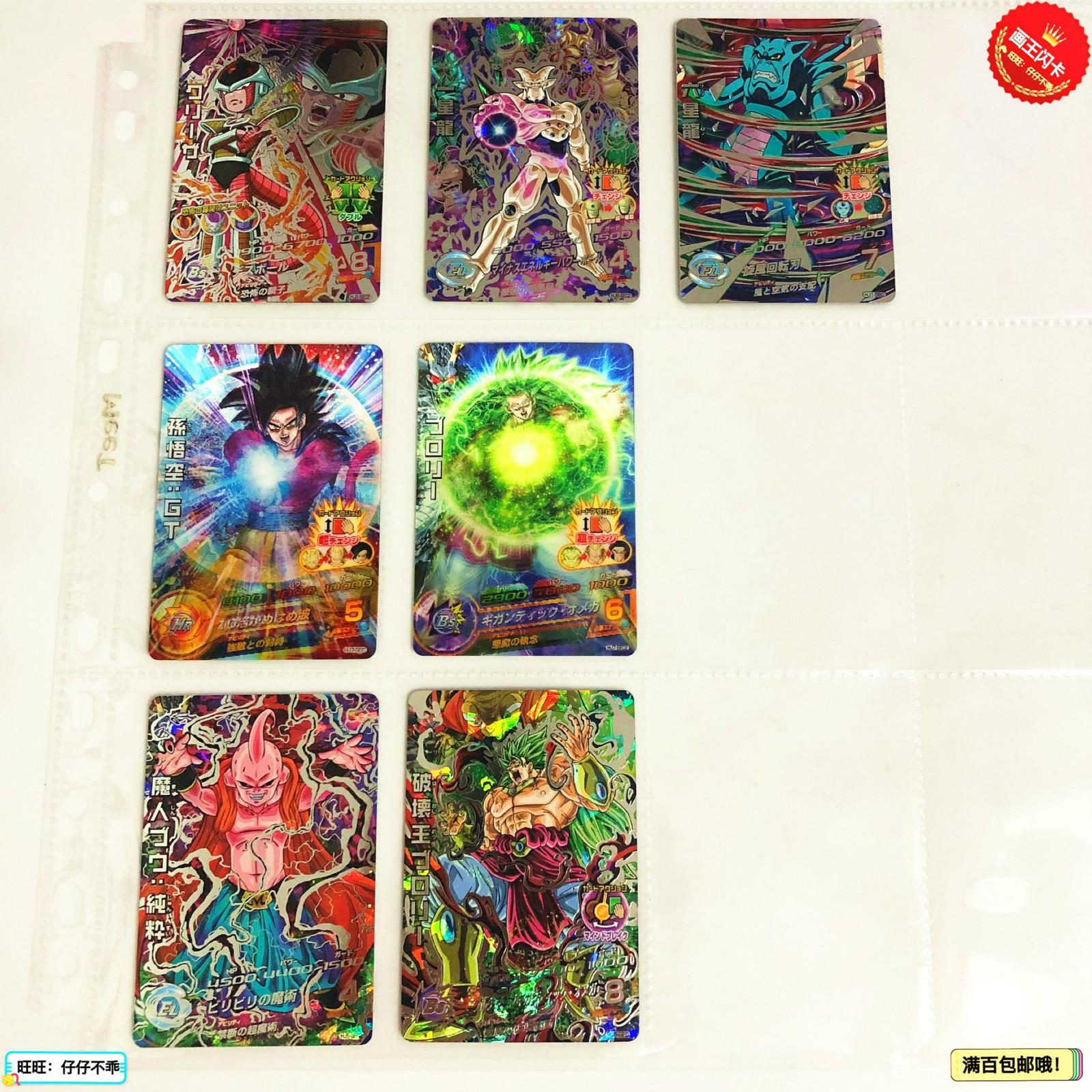 Japan Original Dragon Ball Hero Card 4 Stars SEC 3D Goku Toys Hobbies Collectibles Game Collection Anime Cards