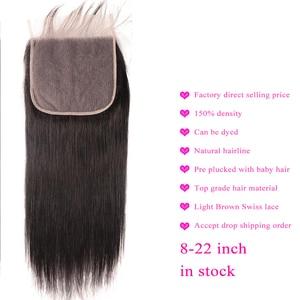Image 4 - Büyük 7x7 kapatma ve 3 demetleri Remy insan saçı örgüsü demetleri ile Frontal brezilyalı düz saç demetleri ile 7*7 kapatma