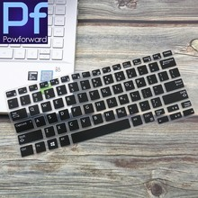Couverture de clavier d'ordinateur portable, 12.5 pouces, pour Dell Latitude E7270 E7250 E5250 E7389 E5270 7290 7280 7370 E7370 7380 7390