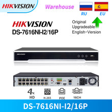 Hikvision Original 16CH 12MP 16POE NVR DS-7616NI-I2/16P H.265 for IP Camera Support Two Way Audio HIK-CONNECT Plug & Play 4K NVR