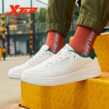 Xtep Men White Skateboarding Shoes For Men Leather White Stan Sneakers Casual Breathable Shoes 881419319812