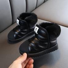 Зимние ботинки для маленьких девочек и мальчиков; теплые уличные детские ботинки; водонепроницаемые Нескользящие Детские Плюшевые ботинки; хлопковая обувь для младенцев