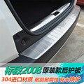 Protecteur de pare-chocs arrière en acier inoxydable   De haute qualité  pour Peugeot 2014-2019 2008