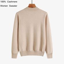 Prawdziwe 100 czystego kaszmiru kobiet sweter z dzianiny jesień zima zagęścić półgolf solid color długa koszula tanie tanio fimtairah Cashmere Grube WOMEN Komputery dzianiny Pełna Stałe Brak Golfem Swetry REGULAR Na co dzień NONE FMH488
