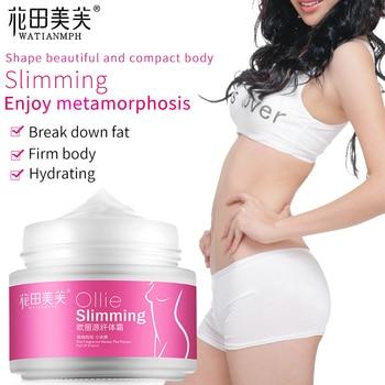 цена на WATIANMPH 2020 new Slimming Cream firming cream weight loss  fat cream cellulite slim massager cream (Buy 2 get 1 free)