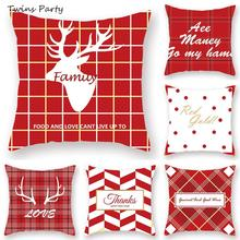 Twins 45*45cm Christmas Decoration Polyester Pillow Case Home Decor Sofa Decorative Cushions Pillowcase Cover
